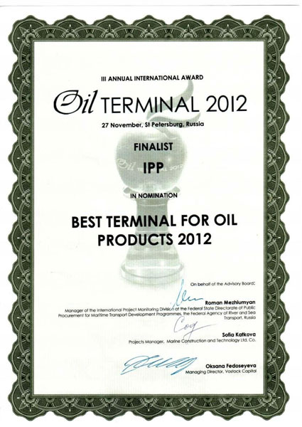 Best terminal for oil 2012