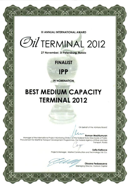 Best medium capacity terminal 2012